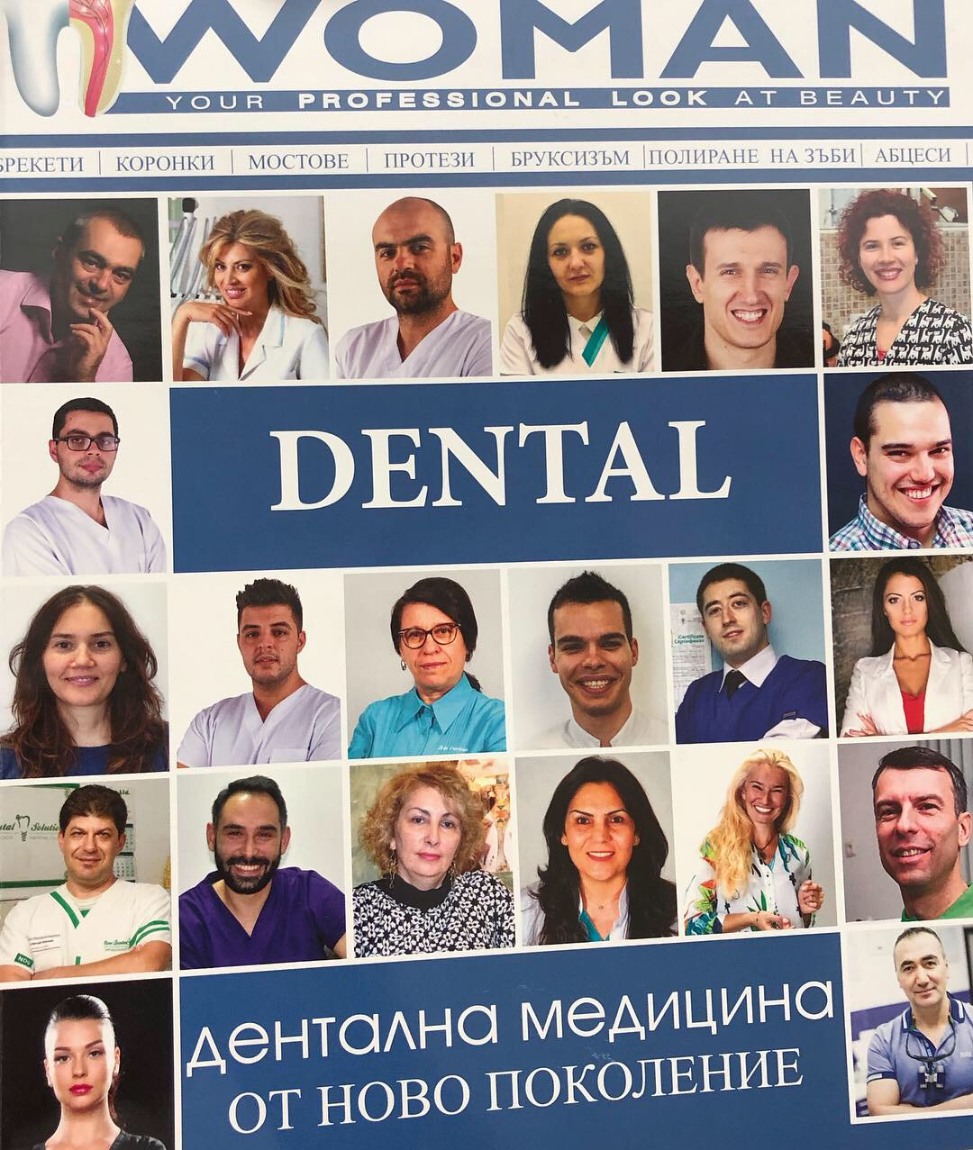 Beauty Woman Dental